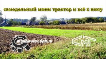 http://s7.uploads.ru/t/Y2eyS.jpg