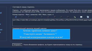 http://s7.uploads.ru/t/Y2lf7.png
