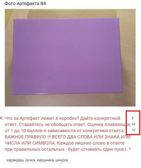 http://s7.uploads.ru/t/Y5GA2.jpg
