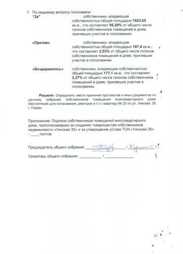 http://s7.uploads.ru/t/Y5hk1.jpg