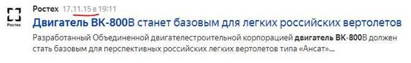 http://s7.uploads.ru/t/Y7Ld3.jpg