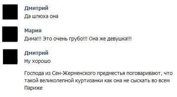 http://s7.uploads.ru/t/Y7tGB.jpg