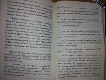 http://s7.uploads.ru/t/Y9PBx.jpg