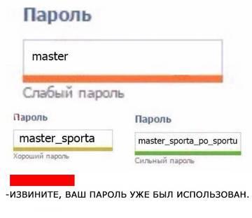 http://s7.uploads.ru/t/Y9lNc.jpg