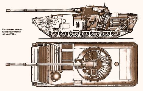 «Объект 934» - лёгкий плавающий танк (ОКР «Судья») YB2MA