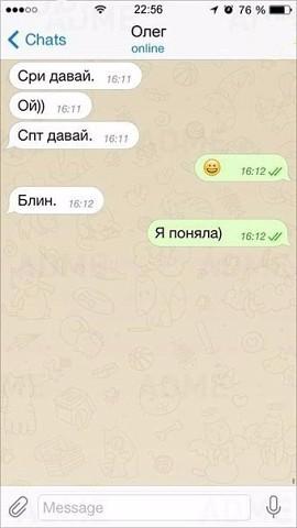 http://s7.uploads.ru/t/YBw0i.jpg
