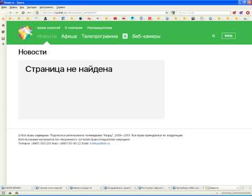 http://s7.uploads.ru/t/YClzB.jpg