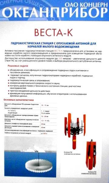 http://s7.uploads.ru/t/YCnJU.jpg
