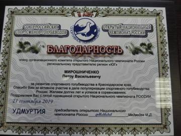 http://s7.uploads.ru/t/YEyqp.jpg