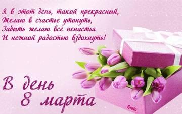http://s7.uploads.ru/t/YJPrb.jpg