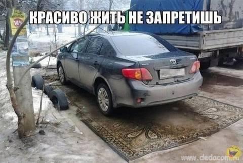 http://s7.uploads.ru/t/YKDUN.jpg