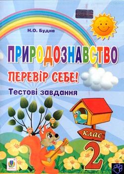 http://s7.uploads.ru/t/YKSl6.jpg