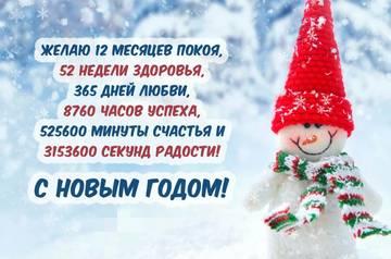 http://s7.uploads.ru/t/YM1Bz.jpg