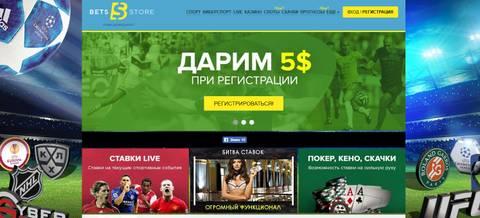http://s7.uploads.ru/t/YNX6V.jpg