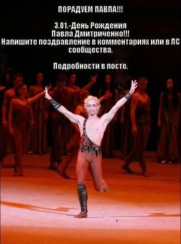 http://s7.uploads.ru/t/YR3Oi.jpg