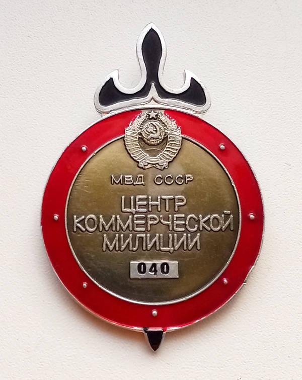 http://s7.uploads.ru/t/YRM4O.jpg