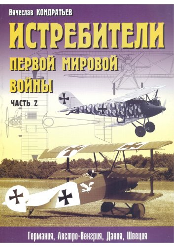http://s7.uploads.ru/t/YSd09.jpg