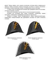 http://s7.uploads.ru/t/YTiW0.jpg