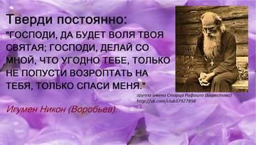 http://s7.uploads.ru/t/YTn5j.jpg