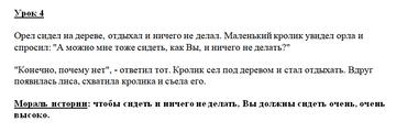 http://s7.uploads.ru/t/YU8go.png