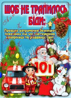 http://s7.uploads.ru/t/YV1GS.jpg