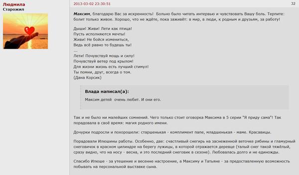 http://s7.uploads.ru/t/YbAWO.png