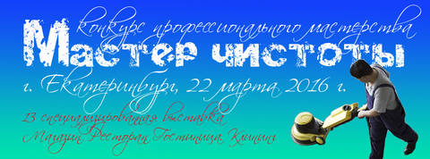 http://s7.uploads.ru/t/Yc9Li.jpg