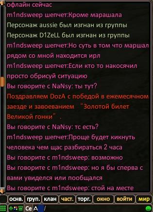http://s7.uploads.ru/t/YfNih.jpg