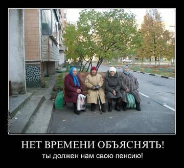 http://s7.uploads.ru/t/Yfg79.jpg