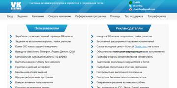 http://s7.uploads.ru/t/YfqLV.jpg