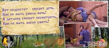 http://s7.uploads.ru/t/Ymipb.jpg
