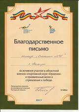 http://s7.uploads.ru/t/Yr1Vt.jpg