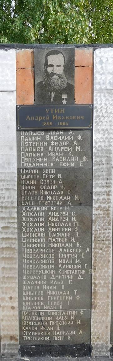 http://s7.uploads.ru/t/Yrs6g.jpg