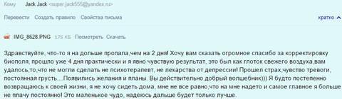 http://s7.uploads.ru/t/YsITi.jpg
