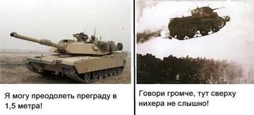 http://s7.uploads.ru/t/YthAJ.jpg
