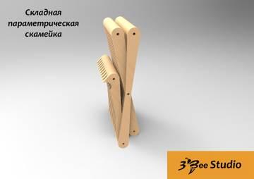 http://s7.uploads.ru/t/YuhkI.jpg