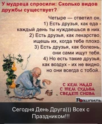 http://s7.uploads.ru/t/YvjrR.jpg