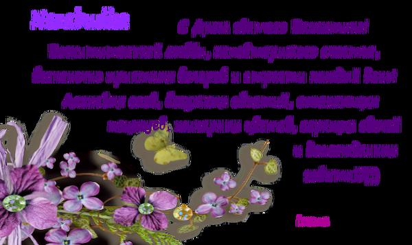 http://s7.uploads.ru/t/YwPMz.png