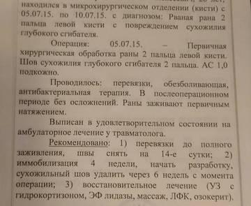 http://s7.uploads.ru/t/Yz95G.jpg