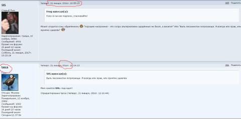 http://s7.uploads.ru/t/Z0nIK.jpg
