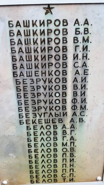 http://s7.uploads.ru/t/Z3nwa.jpg