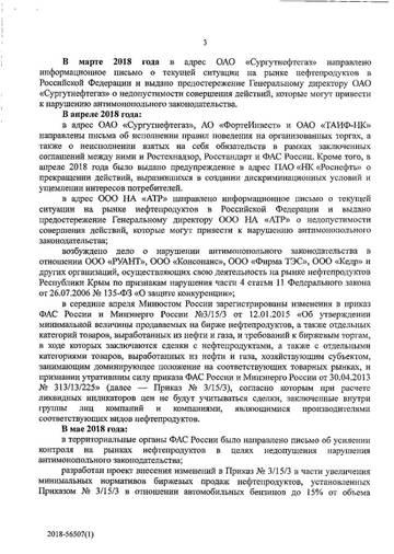 http://s7.uploads.ru/t/Z4BJe.jpg