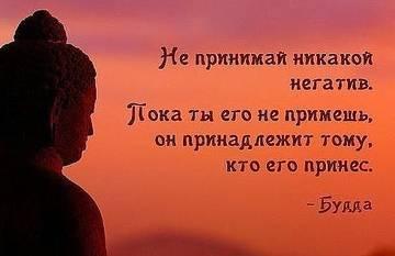 http://s7.uploads.ru/t/Z7zwD.jpg