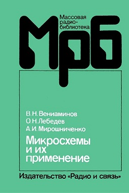 http://s7.uploads.ru/t/Z8ybu.jpg
