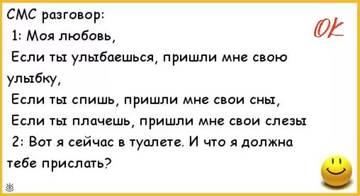 http://s7.uploads.ru/t/Z97wU.jpg
