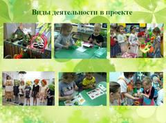 http://s7.uploads.ru/t/ZA1D0.jpg