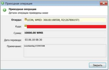 http://s7.uploads.ru/t/ZCgQ5.jpg