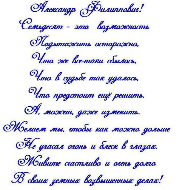 http://s7.uploads.ru/t/ZElje.jpg