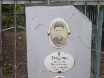 http://s7.uploads.ru/t/ZHgYb.jpg