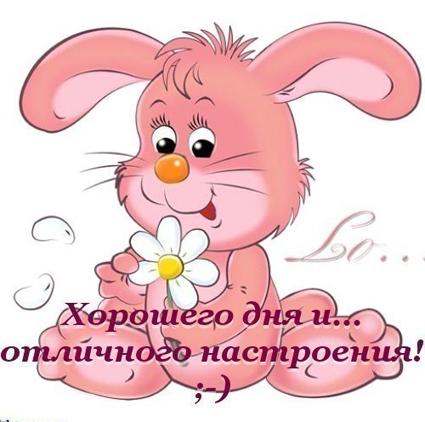 http://s7.uploads.ru/t/ZLDNd.jpg